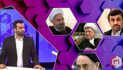 اولین مسابقه سیاسی در صداوسیما مسابقه سیاسی, صداوسیما