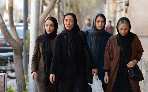 اکران آنلاین فیلمی با بازی سارا بهرامی فیلم سینمایی جمشیدیه, سارا بهرامی