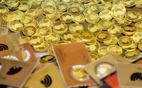 ایجاد تعادل در بازار سکه بازار سکه
