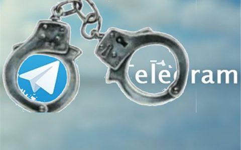 بازداشت مدیر کانال تلکرامی در یزد به اتهام تشویش اذهان بازداشت, کانال تلگرامی