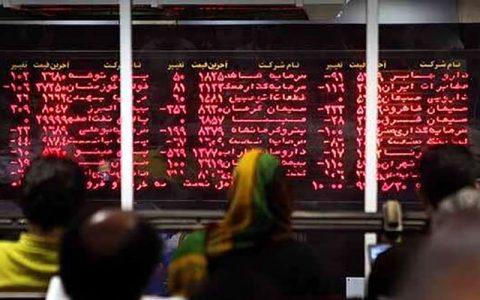 بورس دوباره قرمز پوشید شاخص کل بورس تهران