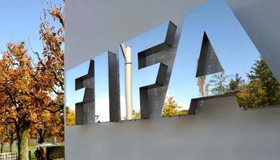 تایید اساسنامه فدراسیون فوتبال توسط فیفا فیفا, فدراسیون فوتبال