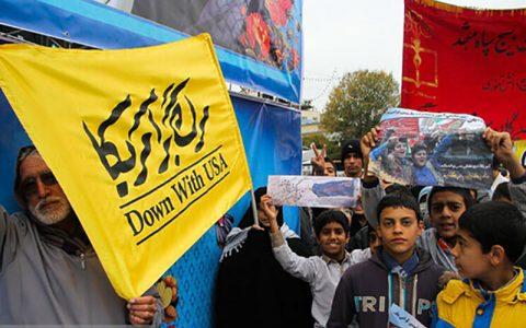 تجمع یوم الله ۱۳ آبان در مقابل لانه جاسوسی سابق آمریکا برگزار میشود تجمع یوم الله ۱۳ آبان, لانه جاسوسی سابق آمریکا