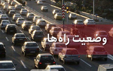 ترافیک روان در آزاد راه تهران _شمال