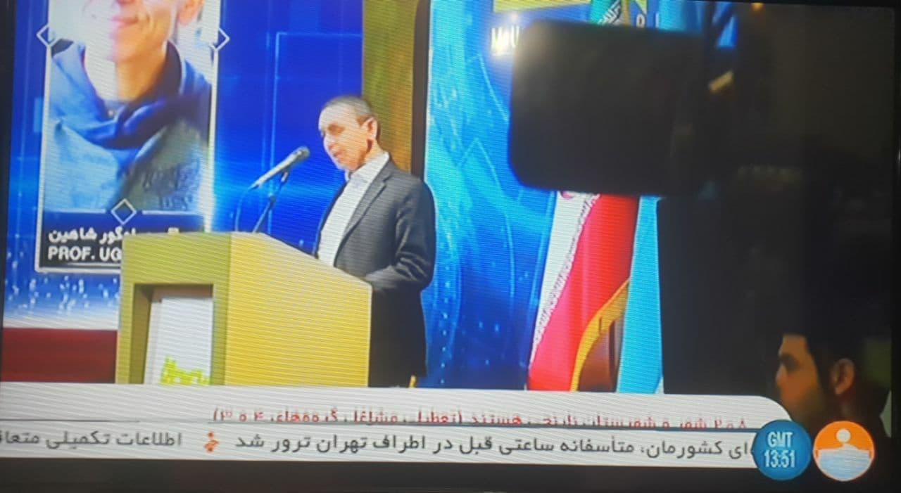 ترور حسن فخری زاده ترور دانشمند هسته ای ایران, محسن فخری زاده, ترور