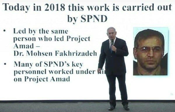 ترور حسن فخری زاده 1 ترور دانشمند هسته ای ایران, محسن فخری زاده, ترور