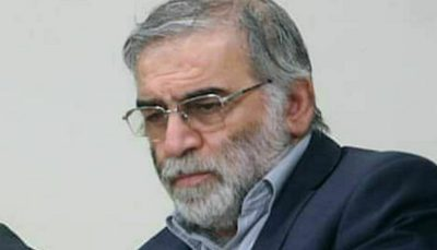 ترور محسن فخری زاده ترور دانشمند هسته ای ایران, محسن فخری زاده, ترور