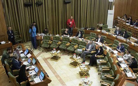 تکذیب تعطیلی دو هفته ای شورای شهر تعطیلی دو هفته ای شورا, شورای شهر تهران