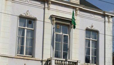 تیراندازی به ساختمان سفارت عربستان در هلند