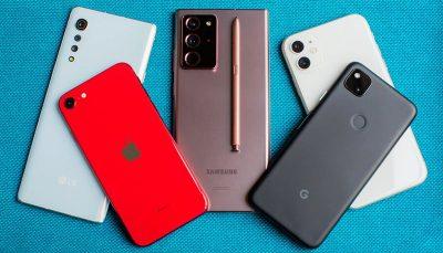 جدیدترین قیمت گوشی موبایل در ۶ آذر جدیدترین قیمت گوشی موبایل