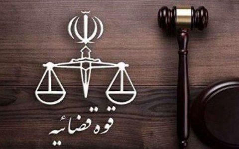 حسامالدین آشنا مستحق تخفیف دانسته شد پرونده جرم سیاسی, حسامالدین آشنا