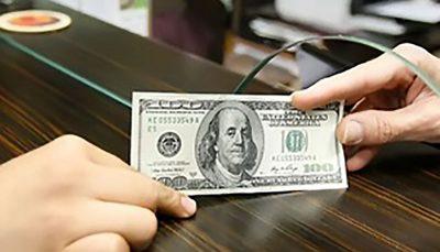 دلار در صرافی بانکها ۲۵ هزار و ۶۰۰ تومان