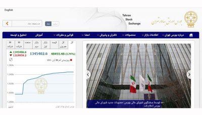 48 هزار و 459 واحدی شاخص بورس تهران ارزش معاملات 23 هزار میلیارد تومان شد