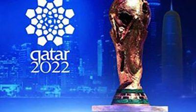 رکورد قطر در جام جهانی 2022؛ هواداران میتوانند در یک روز 3 بازی را تماشا کنند جام جهانی 2022 قطر