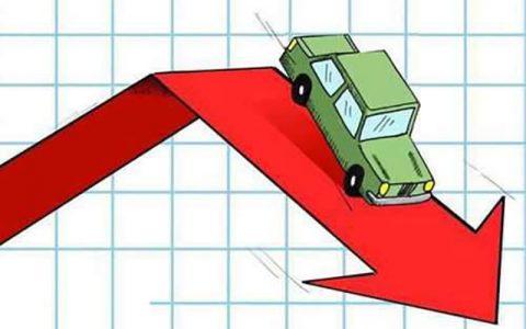 ریزش قیمت بازار خودرو با وجود افزایش 25 درصدی در مبدا ریزش قیمت بازار خودرو
