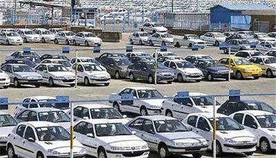ریزش یک تا 20میلیونی قیمت خودروهای داخلی در بازار ریزش قیمت خودروهای داخلی, خودروهای داخلی