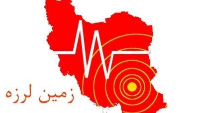 زلزلهای به بزرگی ۴.۵ ریشتر گلمورتی در استان سیستان و بلوچستان را لرزاند سیستان و بلوچستان, زلزله