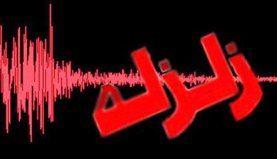 زلزله در مرز استانهای هرمزگان و فارس