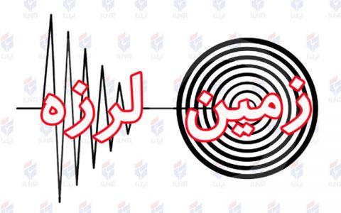 زمینلرزهای به بزرگی ۴ ریشتر میداوود در باغملک را لرزاند شهرستان باغملک, زلزله