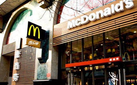 سرمایهگذاری بزرگ مک دونالد در بازار قهوه چین