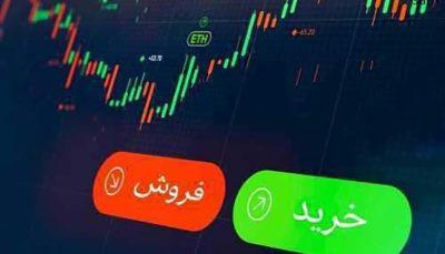 سنگینترین صفهای خرید و فروش سهام شنبه 24 آبان 99 خرید و فروش سهام, سهام