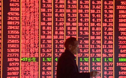 سهام چین جهش کرد سهام چین, سهام آسیا اقیانوسیه