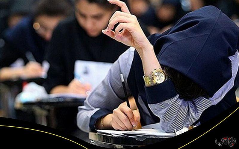 معامله 22 پذیرفته شده آزمون 99 با سهمیه جانبازی و خانواده شهدا / معاونت حقوقی وزارت علوم در صدد برخورد با متخلفان