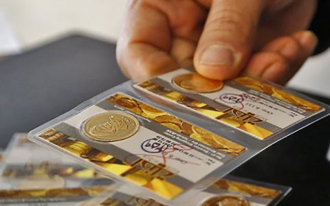 سکه به کانال ۱۰ میلیون تومان برگشت قیمت سکه, سکه