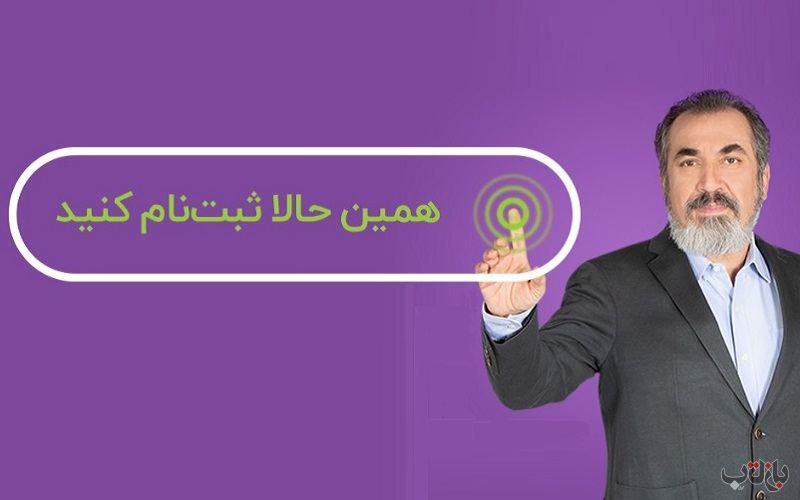 سیامک انصاری و بایا سایت بایا, درامد سایت بایا, تبلیغات صداوسیما