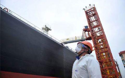 غول نفتی چینی به لیست سیاه آمریکا اضافه میشود غول نفتی چین, لیست سیاه آمریکا
