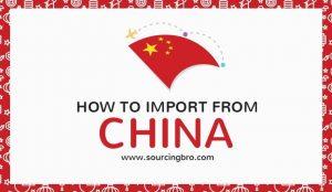 قطعات الکترونیک از چین تجارت سودآور
