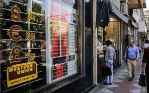 قیمت جدید دلار و دیگر ارزها در صرافی شنبه 1 آذر 99 نرخ ارز, بانک مرکزی