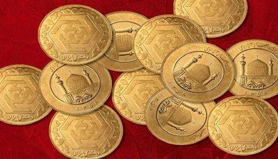 قیمت سکه و طلا در ۲۶ آبان؛ روند نزولی نرخ سکه ادامه دارد
