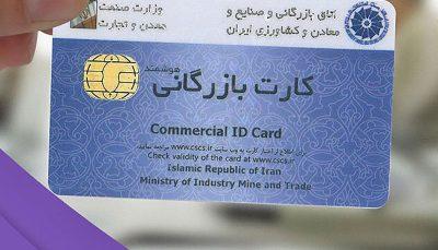 ماجرای خانم دو سر دهلیز / واردات ۷۳۰ خودروی خارجی با کارت بازرگانی یک زن نیازمند