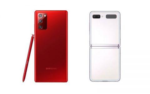 مدلهای 5G گلکسی نوت ۲۰ و گلکسی زد فلیپ در رنگهای جدید عرضه میشوند سامسونگ