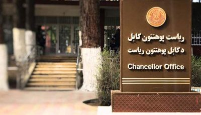 مقامات ایران حمله تروریستی دانشگاه کابل را محکوم کردند داعش, عملیات تروریستی, افغانستان