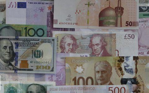 نرخ رسمی ۴۷ ارز ثابت ماند 1 نرخ رسمی ۴۷ ارز, بانک مرکزی