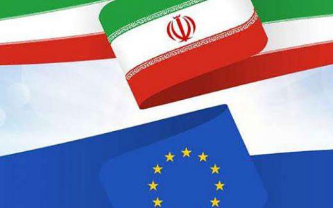 نشست بزرگ تجاری ایران- اروپا در اواخر آذرماه برگزار میشود