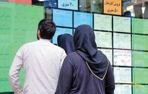 تلخ اما واقعی، همخانه شدن دو خانواده در یک خانه/ تورم نجومی مسکن این بار سبک زندگی ایرانیان را نشانه گرفت