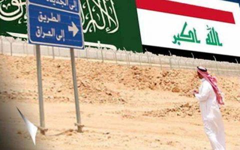 همکاری عربستان با عراق؛ پولشویی و تهدید امنیت ملی پولشویی, عربستان, عراق