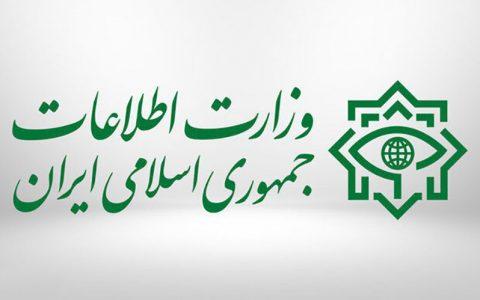 وزارت اطلاعات شبکه بزرگ قاچاق ارز را منهدم کرد قاچاق ارز, وزارت اطلاعات