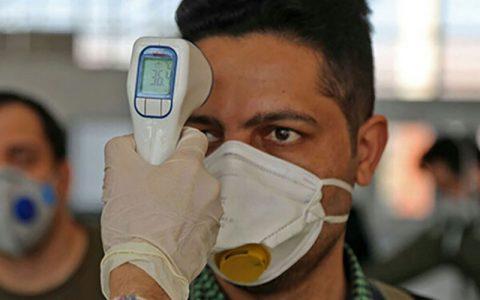 ویزیت و داروی رایگان در مراکز ۱۶ ساعته کرونا در تهران ویزیت و داروی رایگان, مراکز ۱۶ ساعته کرونا, تهران