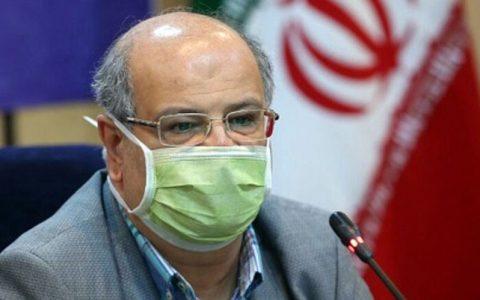 پیشنهاد تعطیلی ۲ تا ۳ هفتهای تهران
