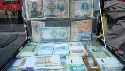 پیشبینی موسسه مالی بینالمللی از وضعیت اقتصاد ایران در 3 سال آینده با لغو تحریمها لغو تحریم, اقتصاد ایران