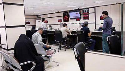 چگونگی فعالیت بانکها در صورت تعطیلی تهران فعالیت بانکها, تعطیلی تهران