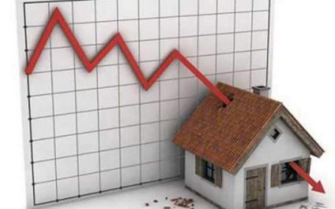 کاهش قیمت مسکن آغاز شده است بازار مسکن, قیمت مسکن