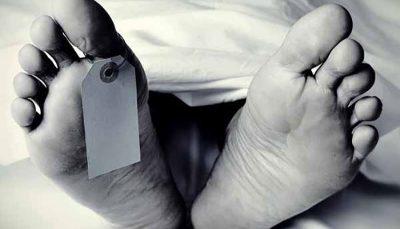 کشف جسد یک پزشک در وان حمام مطبش
