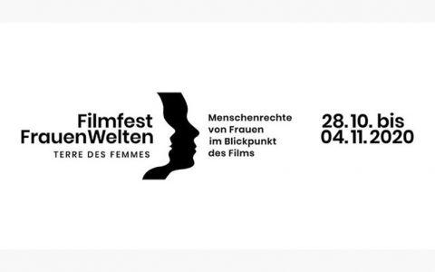۳ فیلم ایرانی در جشنواره جهانی زنان برلین