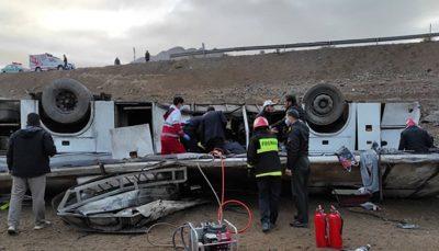 ۴ کشته و ۱۷ مصدوم بر اثر واژگونی اتوبوس واژگونی اتوبوس