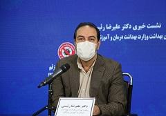 1153949 437 محدودیت تردد در تهران, ستاد کرونا
